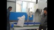 High Efficiency Pellet Packing Machine for Sale