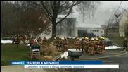 Самолет се разби в къща в Мериленд, шестима загинаха