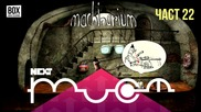 NEXTTV 018: Machinarium (Част 22) Николай от Септември