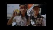 The Chase / Преследването (1994) Bg Audio