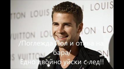 Next To You І Е01 С01 І