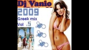 Greek Mix Vol.5 (2009)