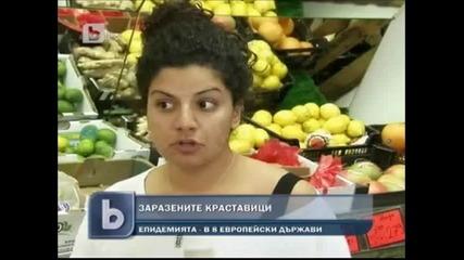 Бтв-новините 29.05.2011 | Епидемия в 8 европейски държави