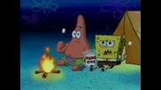 Crank Dat Calvary Boy (screamo) Sponge Bob