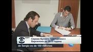 """Серхио Бускетс преподписа с """"Барселона"""" до 2015 година"""