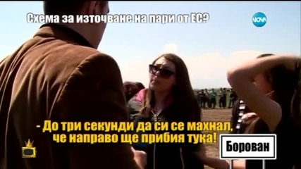 Репортерът ни Дани Йорданов в сблъсък с огнена кметска дъщеря - Господари на ефира (12.06.2015)