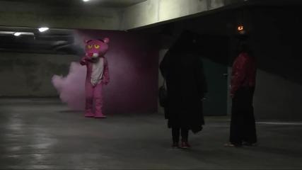 Реми Гаяр - Розовата пръдня