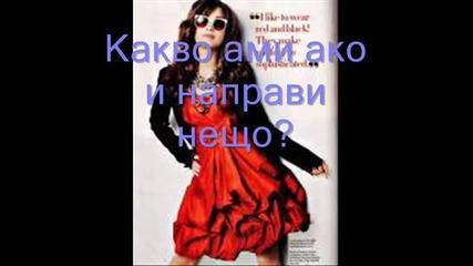 Ученическа Любов - 13 Епизод