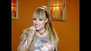 Рени - Нека няма край 2011