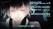 Diabolik Lovers More Azusa Mukami Character Song Volume 8