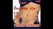 Tasos Bougas - Teleiwnw Pia Me Sena (pepa - Sinq Prashka)