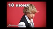 Дима Бикбаев - Анонс /фотосесия/