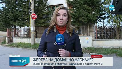 Жена почина след побой в София