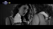 Емануела и Константин - Съкровище ( Официално Видео )