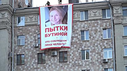 Russia: Giant Butina poster displayed opposite Moscow's US Embassy