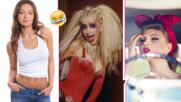 От косата на вафли до тънките вежди: 5 някога модни тренда, които днес ни се струват абсурдни