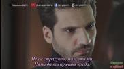 Черна любов Kara Sevda 14.еп. Трейлър 2 Бг.суб.