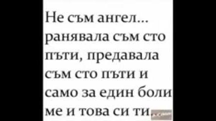 L0ve Y0u