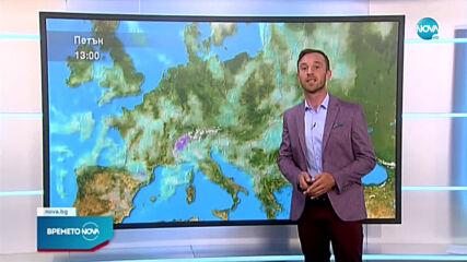 Прогноза за времето (10.05.2021 - обедна емисия)