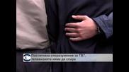 Постигнаха споразумение за ТВ7, телевизията няма да спира