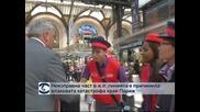 Неизправна част в ж.п. линията е причинила влаковата катастрофа край Париж