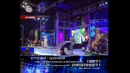 Мюзик Айдъл 2 - Стоян Петров - На Сцена - 24.03