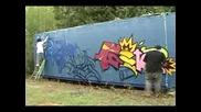 Графити - бомбене