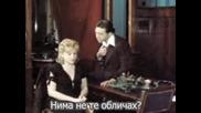 Михаил Гулько - Мурка