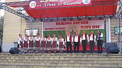Фолклорен фестивал '' От Дунав до Балкана '' (Сезон XII - 2019 г.) 012