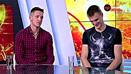 Смелото сърце и Белия бразилец от ЦСКА