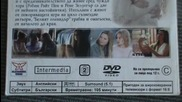 Белият олеандър (2002) на Dvd от Александра Видео (2003) в малка обложка
