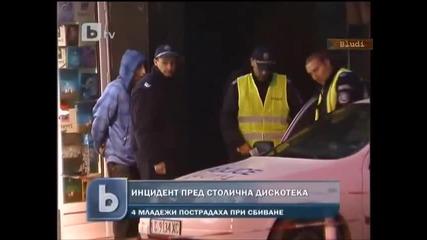 Масов бой между българи и турци пред дискотека в София