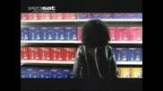 Eagle Eye ft. Neneh Cherry