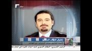 Саид Харири призова за политически протест