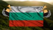 """България ще се бори за две награди """"Грами"""""""