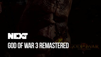 NEXTTV 046: God of War 3: Remastered