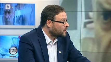 Десислав Чуколов - 120 минути - Това са най-манипулираните избори. Тв Alfa - Атака 14.06.2014г.