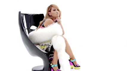 Cl - Bad girl