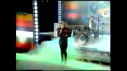 C. C. Catch - Are You Man Enough ( Превод )