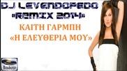 Dj Levendopedo - Kaiti Garbi - H Eleutheria mou (remix 2014)