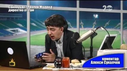 Алекси Сукалчев коментира Лудогорец - Реал Mадрид, ден преди мача - Господари на ефира (30.09.2014)