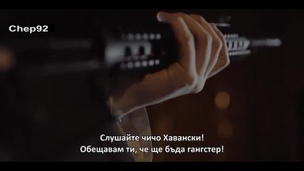 Мс Хованский - Батя в Здании - Превод