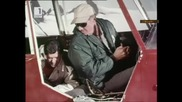 Ласи - Бг Аудио, Епизод(1965) H. Q. - На ръба на гибелта