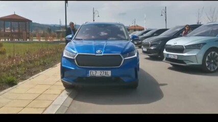 Електрическата Skoda Enyaq - Auto Fest S05EP18