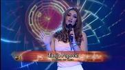 Tanja Popovic - Precica do srca (hq) (bg sub)