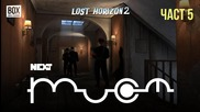 NEXTTV 054: Lost Horizon 2 (Част 5)