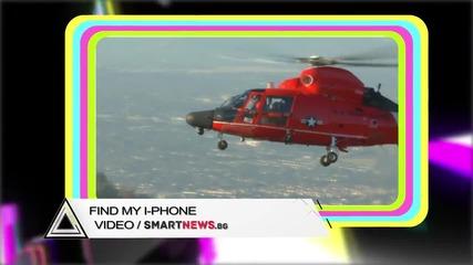 SMartbox: NexusTv, Iphone