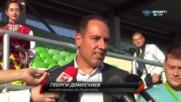 """Георги Домусчиев: """"Лудогорец Арена"""" е най-модерният стадион в България"""
