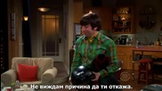 Теория за големия взрив / The Big Bang Theory / S03 E20
