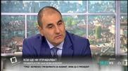 Цветанов: Не се плашим от избори сега и веднага